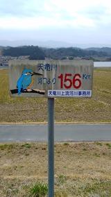 KIMG1101