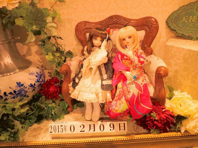 IMG_4501