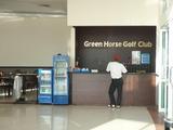 GH Entrance2