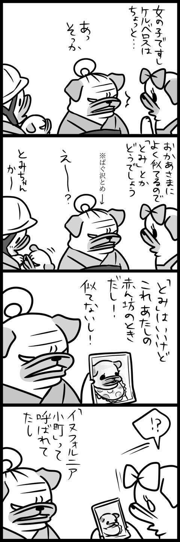 sh025