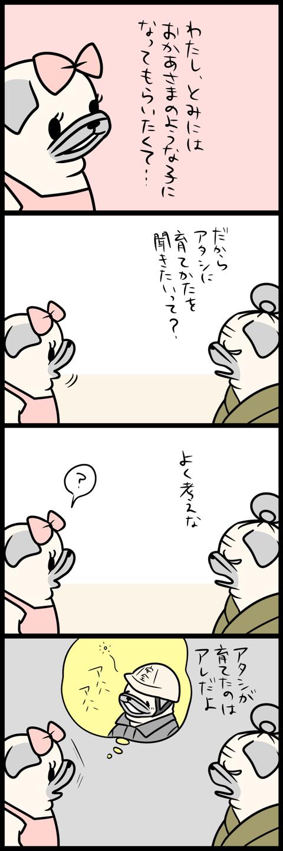 sh049