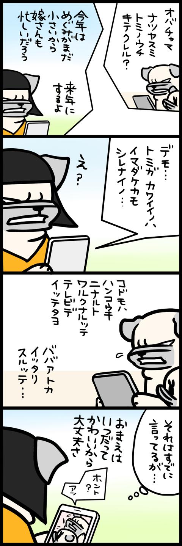 sh770