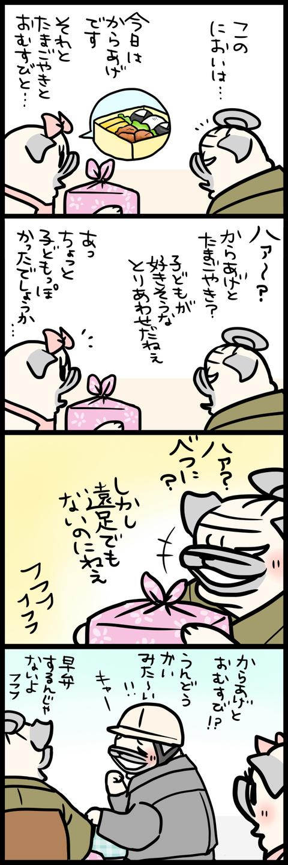 sh470