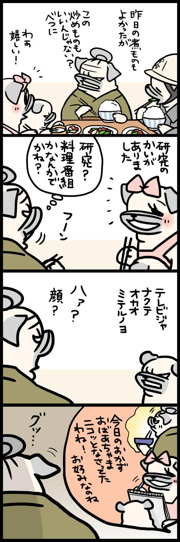 sh694