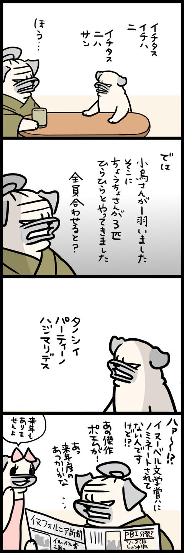 sh769