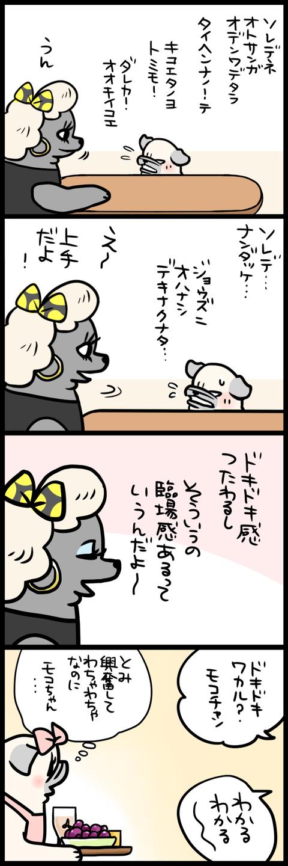 sh465