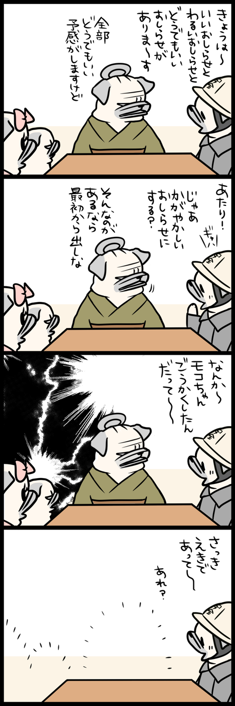 sh280