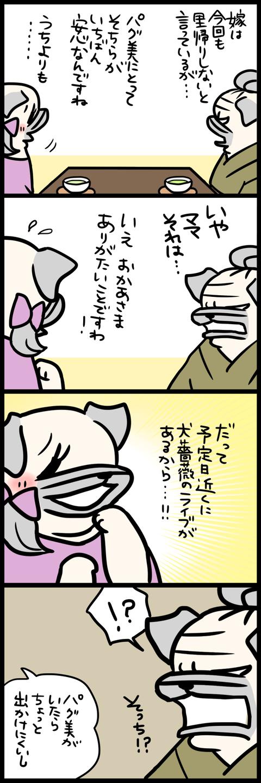 sh645
