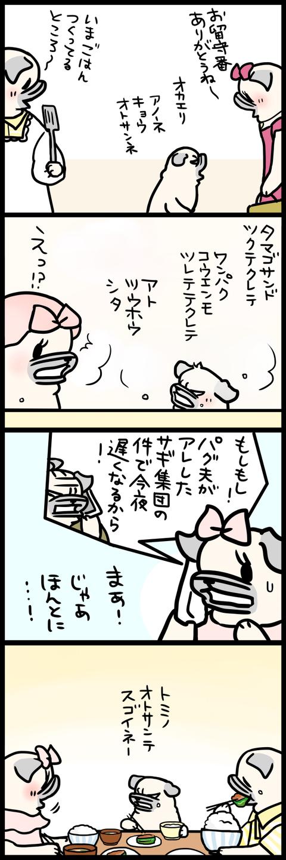 sh463