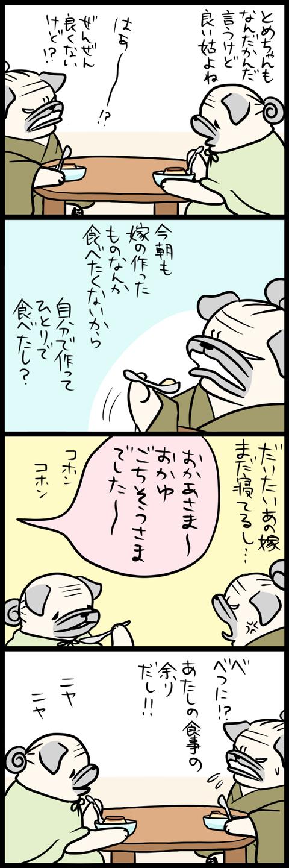 sh013