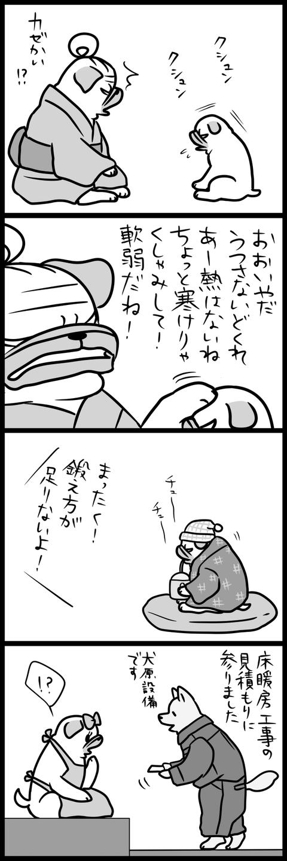 sh033