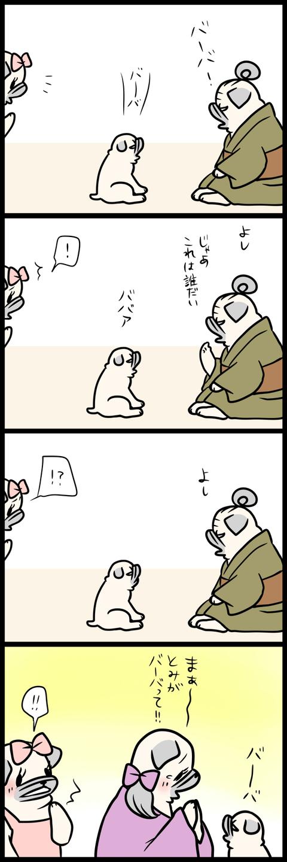 sh050