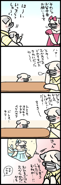 sh461