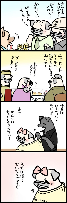 sh425