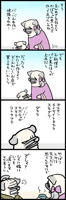 sh419