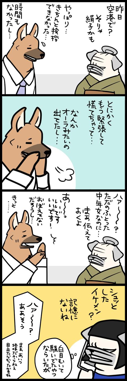 sh570
