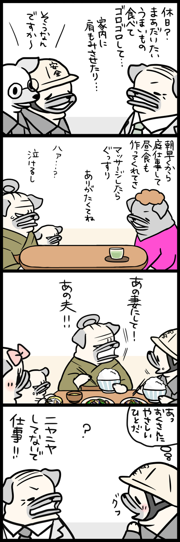 sh422