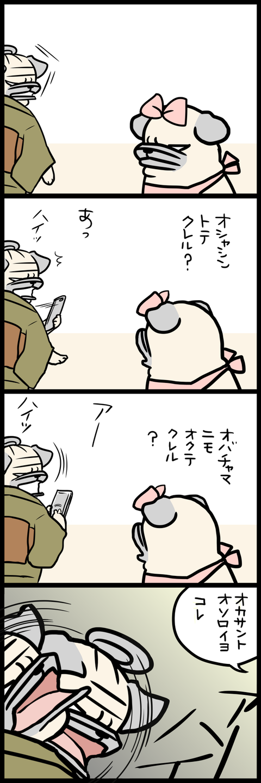 sh414