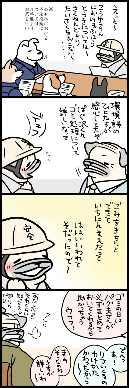 sh444