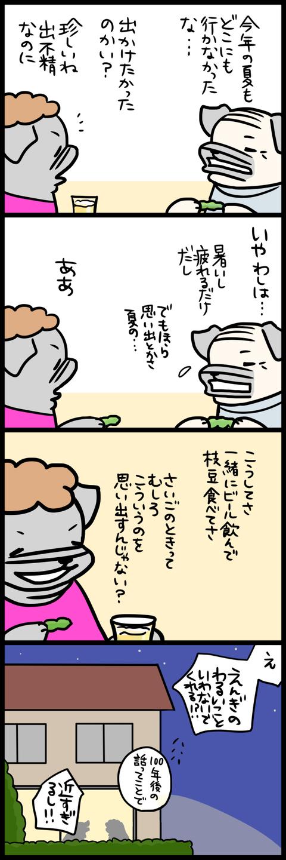 sh804