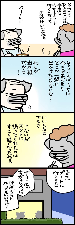 sh464