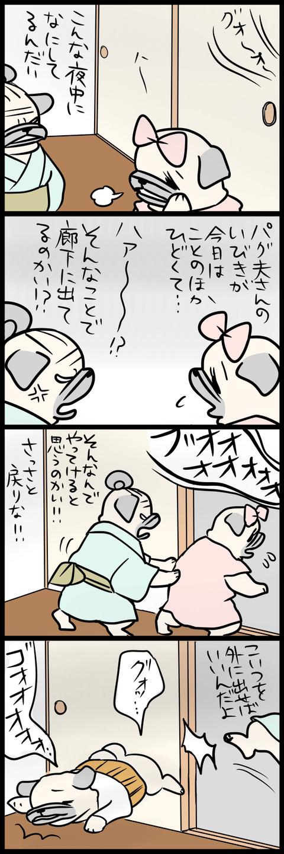sh014