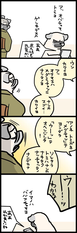 sh660