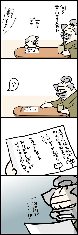 sh740