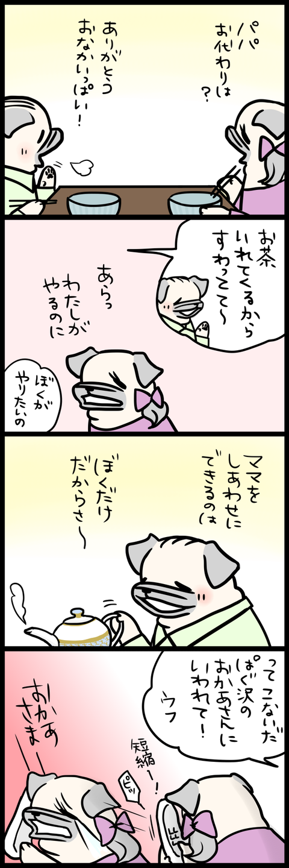 sh405