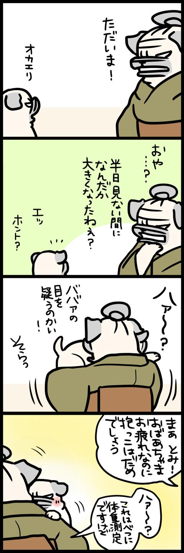 sh601