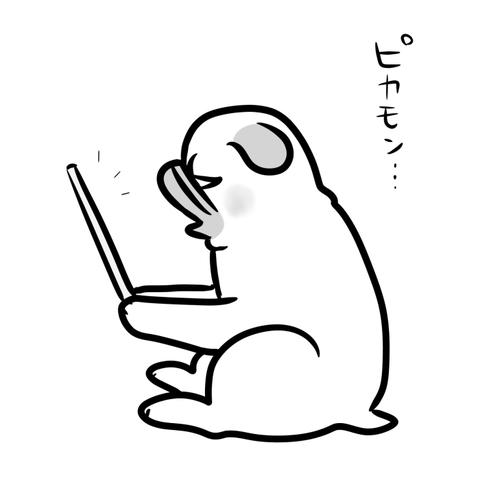 とみピカモンsh088