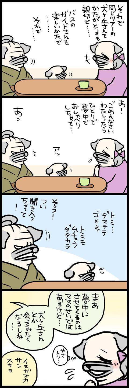 sh478