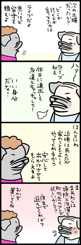 sh381