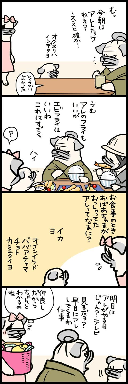 sh584