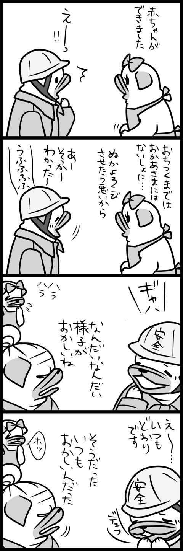 sh015