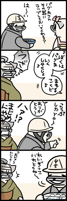 sh691