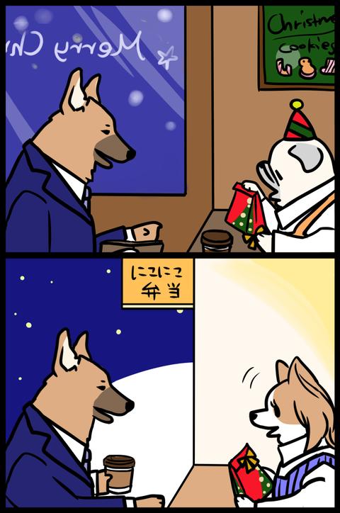 203クリスマス02