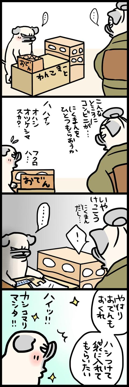 sh611