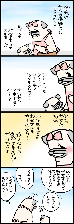 sh476