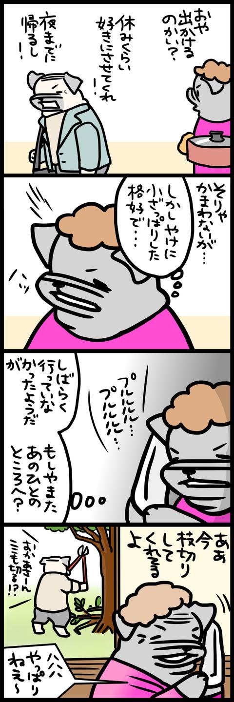 sh700
