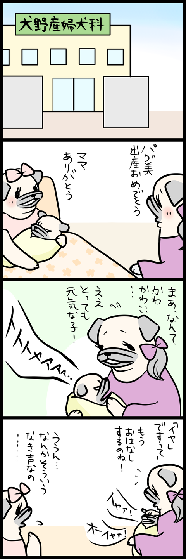 sh022