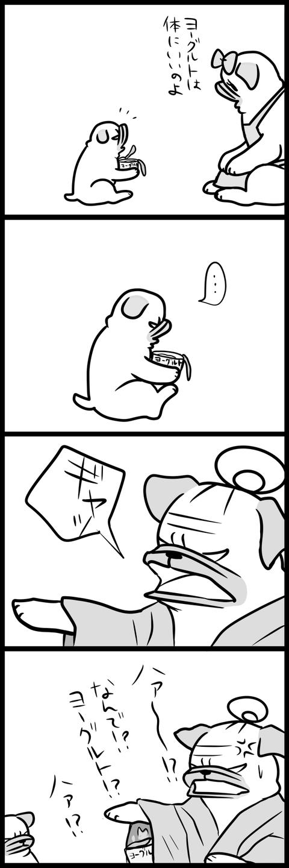 sh047