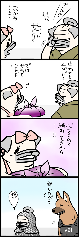 sh004