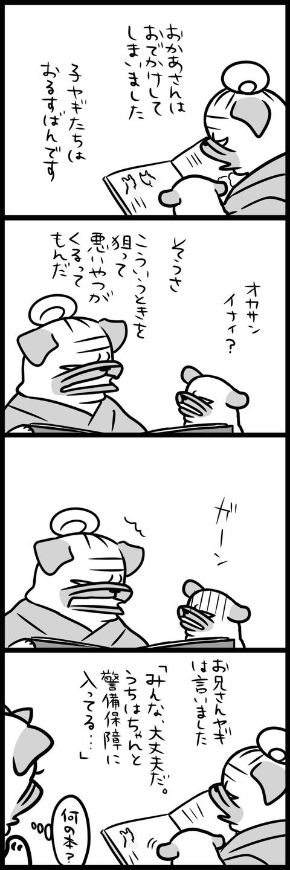sh100