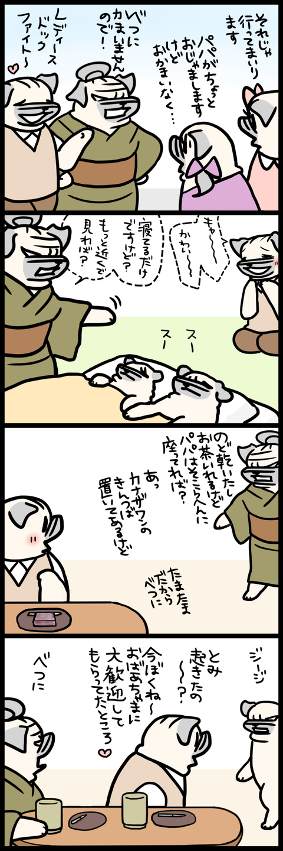 sh791