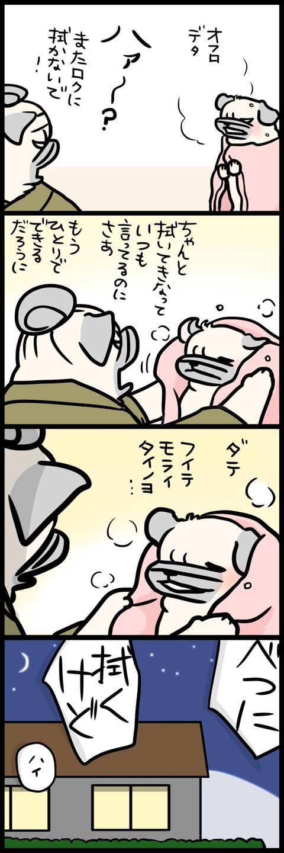 sh469