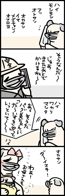sh690