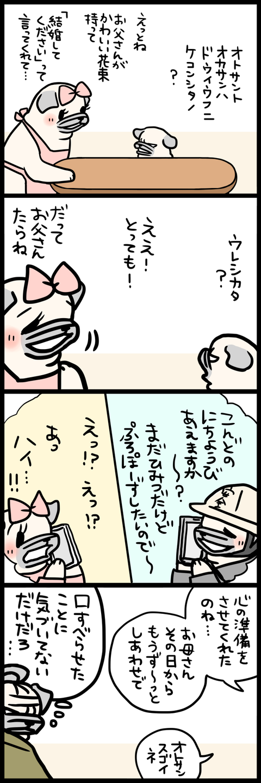 sh532