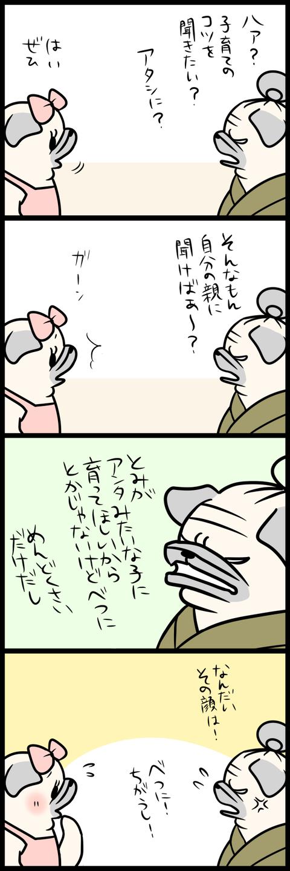 sh048