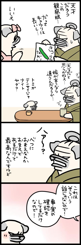 sh445